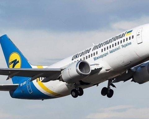 МАУ не будет платить компенсации семьям погибших в авиакатастрофе в Иране: заявление президента