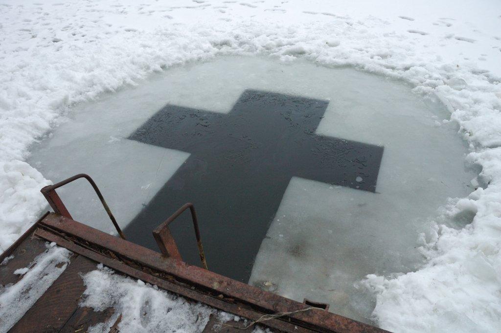 "В ПЦУ объяснили, или купание на Крещение ""смывает грехи"""
