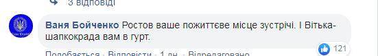 Поклонська хоче стати послом РФ в Україні: мережа розлючена
