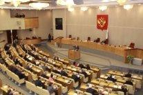 Російська Держдума одноголосно прийняла путінські зміни до Конституції