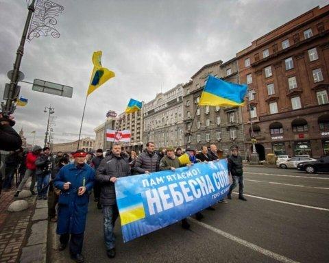 У Києві пройшли Ходою пам'яті на честь Героїв Небесної Сотні