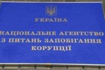 Кабмин назначил нового главу НАПК: что о нем известно