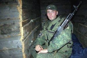 Навоювався: на Донбасі загинув бойовик «ЛНР»