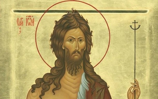 День Хрестителя Іоанна: історія і заборони свята
