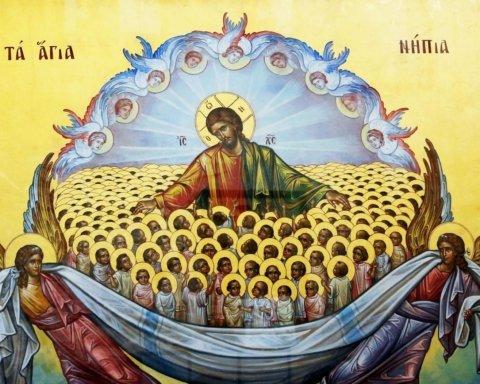 11 января в Украине: какой сегодня праздник