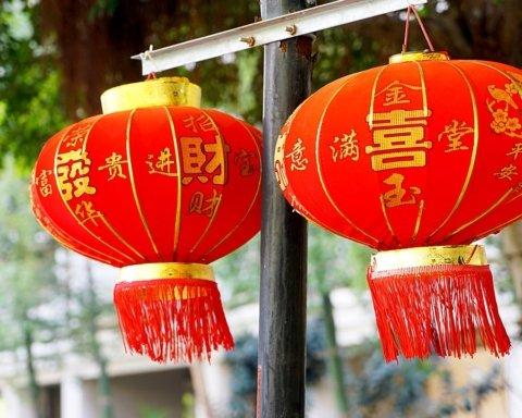 Китайский Новый год 2020: чего нельзя делать в этот день