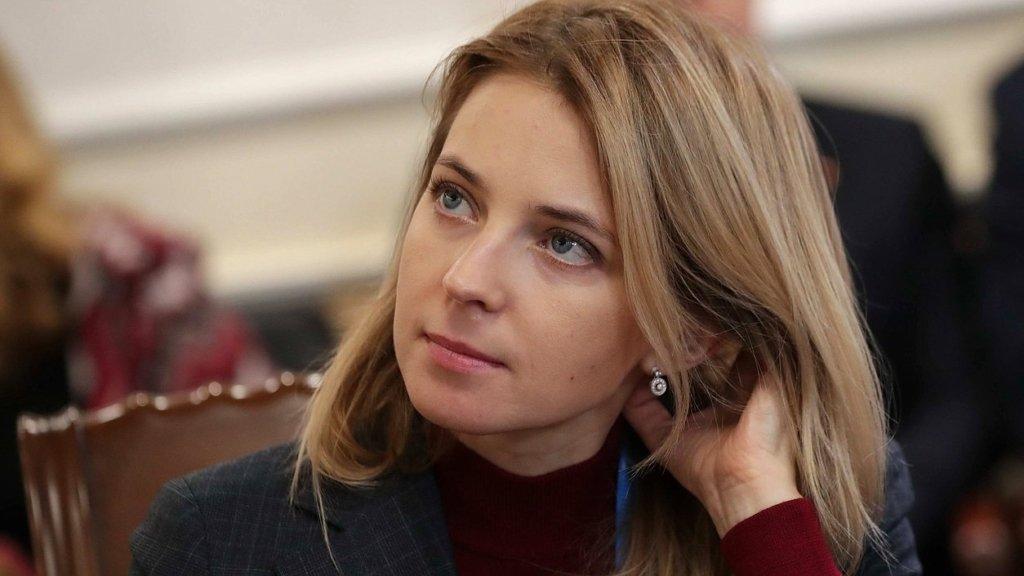 Поклонська запропонувала Україні провести власний референдум щодо Криму