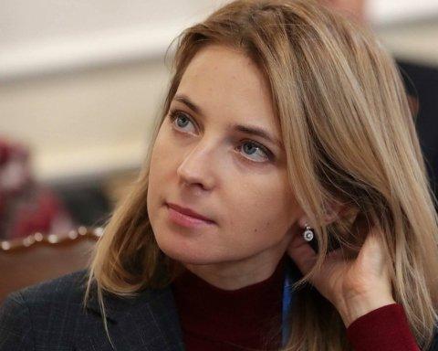 Поклонская хочет стать послом РФ в Украине: сеть в ярости