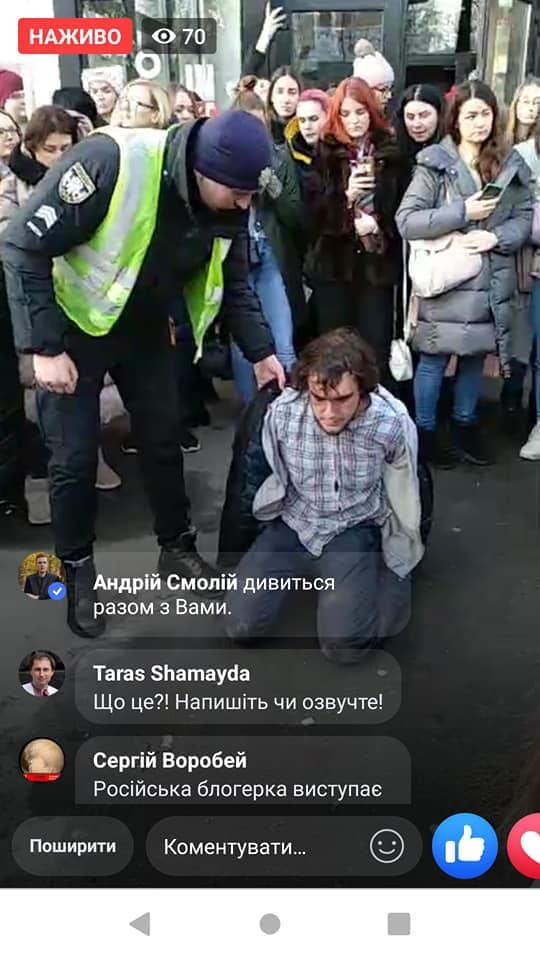У Києві затримали активістів за питання «чий Крим» в російського блогера