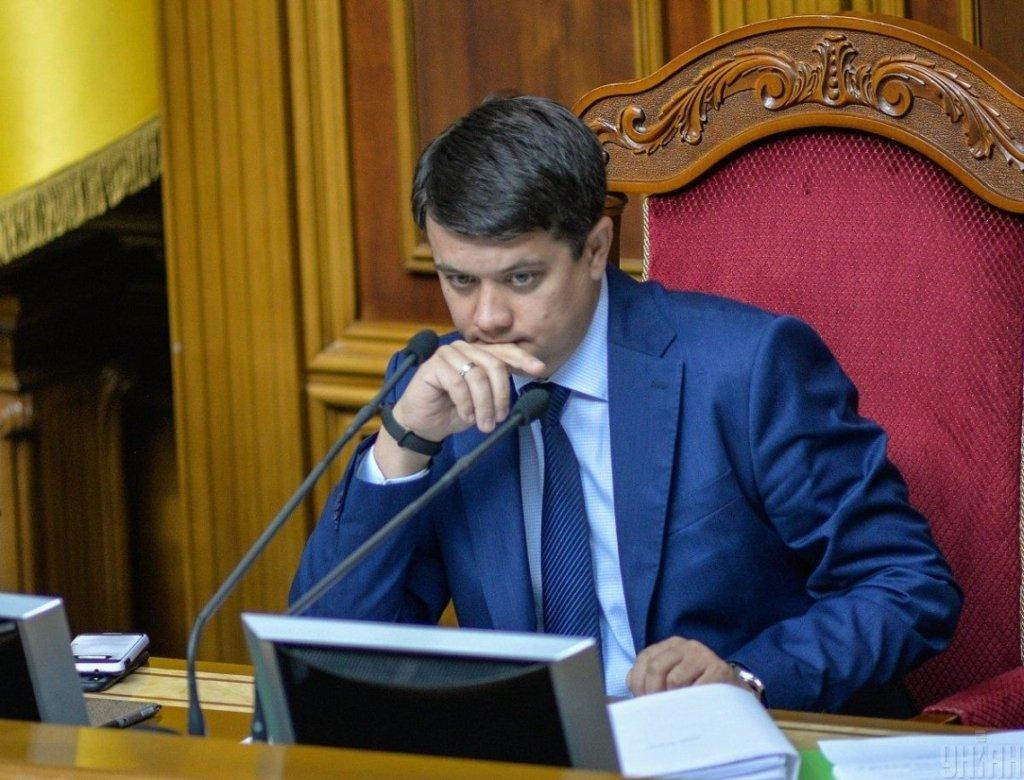 Народное вето и референдум: Разумков рассказал о законах из пакета о народовластии