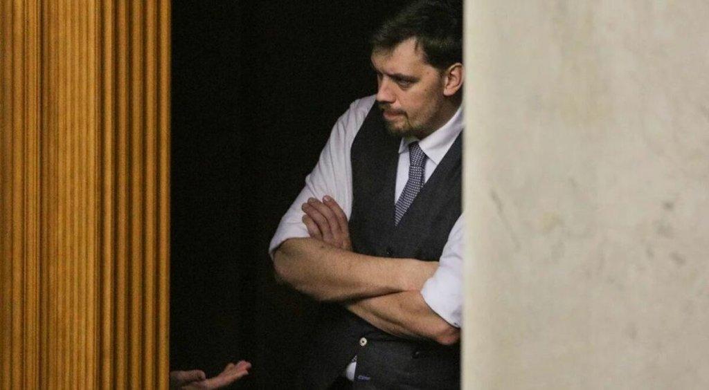 Рада отправила в отставку Алексея Гончарука