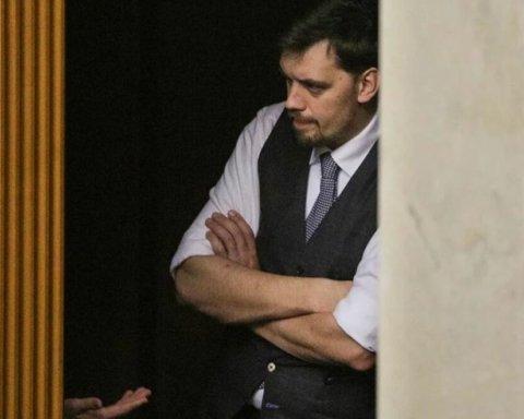 Рада відправляє у відставку Кабмін Гончарука: хто його замінить