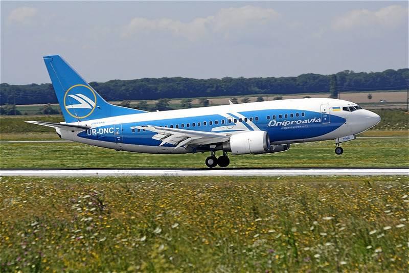 Авіакомпанія Коломойського відмовилися передати державі: суд ухвалив рішення