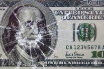 Покупать или продавать: аналитики озвучили курс доллара на июнь