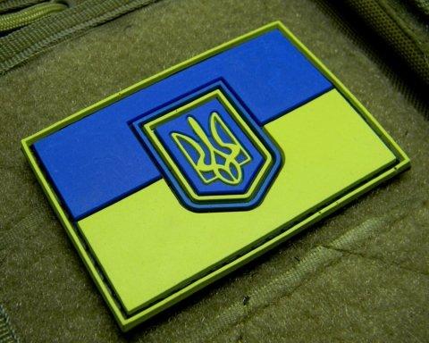 Британія назвала український тризуб символом тероризму: скандал набирає обертів