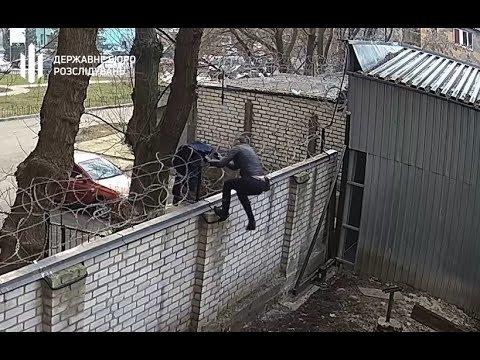 Скандальная экс-нардеп «напала» на ГБР: правоохранители в ярости