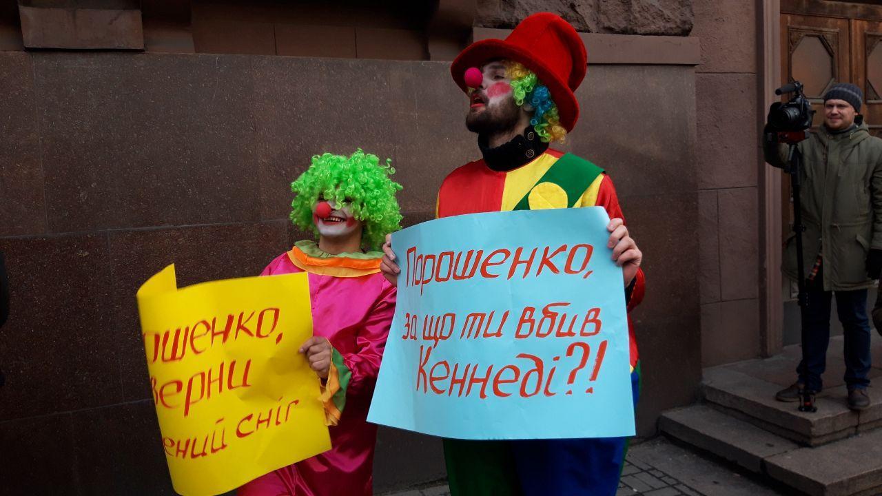 Сторонники Порошенко устроили «цирк» в центре Киева: все подробности, фото и видео