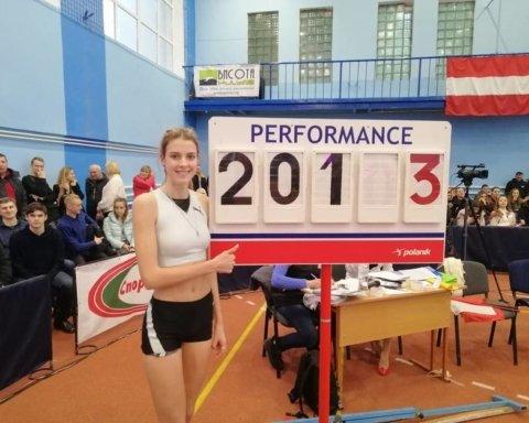 Украинская легкоатлетка Магучих установила мировой рекорд