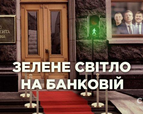 Антилюстрація: низка чиновників часів Януковича отримала посади від Зеленського