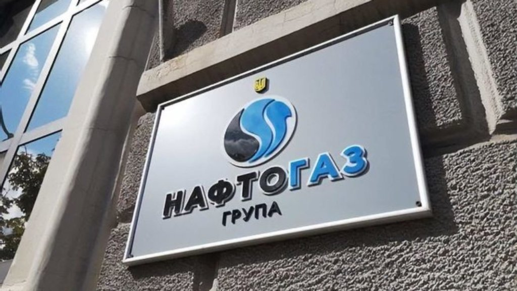 Україна готова судитися з Росією через транзит газу з Азії