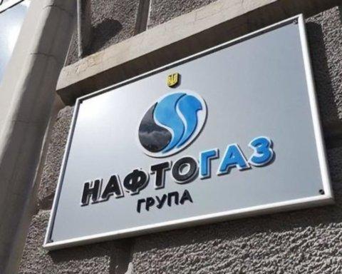 Требуют 8 миллиардов: «Нафтогаз» снова подает в суд на РФ
