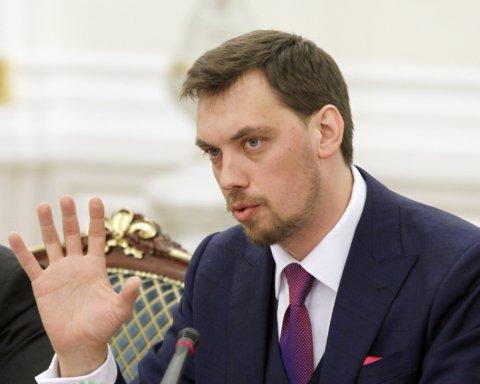 Отставка Гончарука: ни один нардеп не проголосовал против
