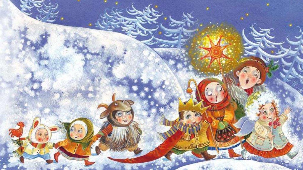 13 января в Украине: какой сегодня праздник