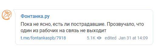 У Росії під час демонтажу спортивного комплексу сталася моторошна трагедія: відео