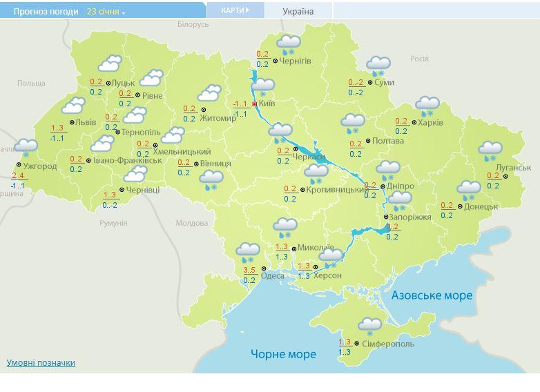 Синоптики предупредили о неприятной погоде: какие области зальют дожди