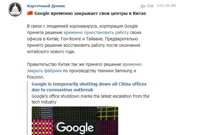 Умерли 213 человек: Google и Samsung останавливает работу, а Apple, Huawei и Xiaomi – поставки