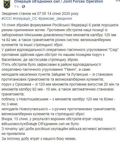 Бойовики не припиняють порушувати мінські домовленості: що відбувається на Донбасі