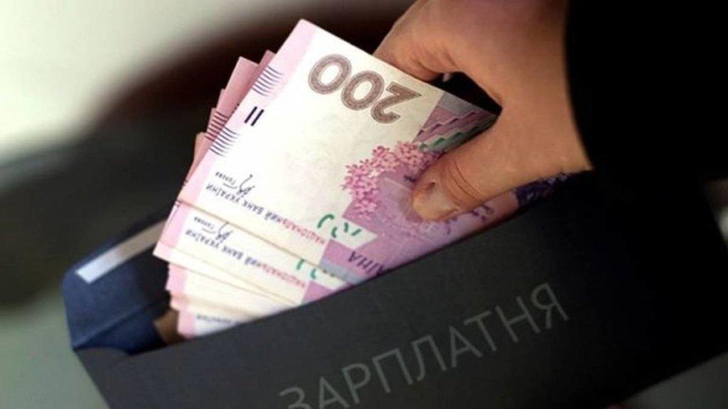 В Україні виросла середня зарплата: де платять найбільше