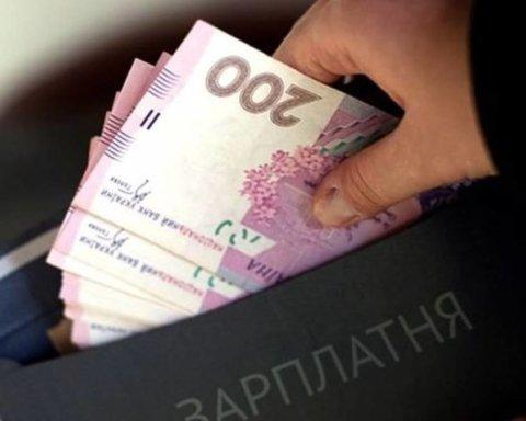 Стало відомо, яку середню зарплатню українці отримають в 2020 році