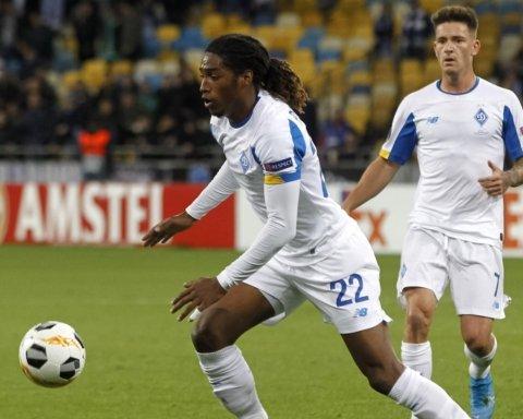 Динамо віддало Родрігеша в оренду в турецький клуб