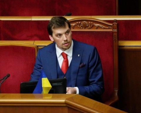 Гончарук озвучив стратегію розвитку України на наступні 5 років