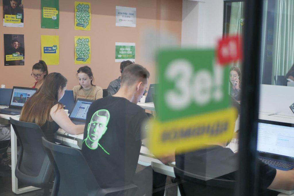 Партія Зеленського запускає канал «Слуга-ТБ»