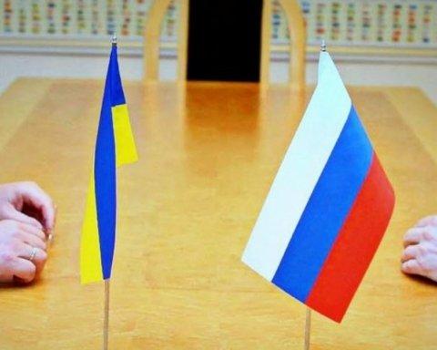 Росія призначила торгового представника в Україні: що про нього відомо