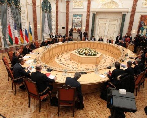 У Мінську не змогли домовитися про розведення сил на Донбасі
