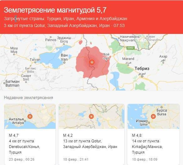 Турцию потрясло мощное землетрясение: много погибших