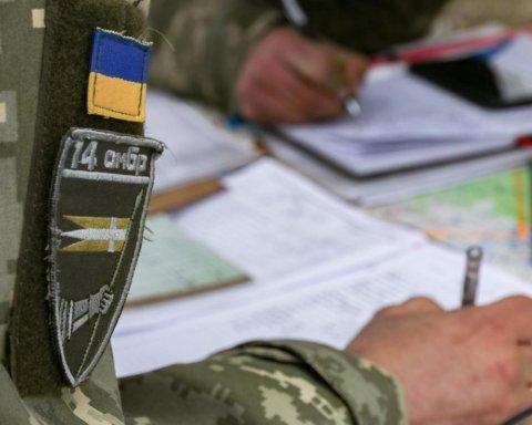 В Украине появятся электронные военные билеты: первые подробности