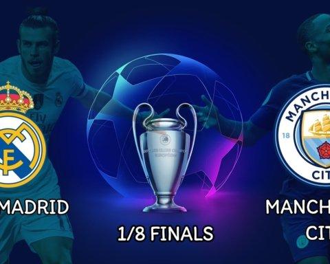 Реал – Ман Сіті: де дивитися матч Ліги чемпіонів
