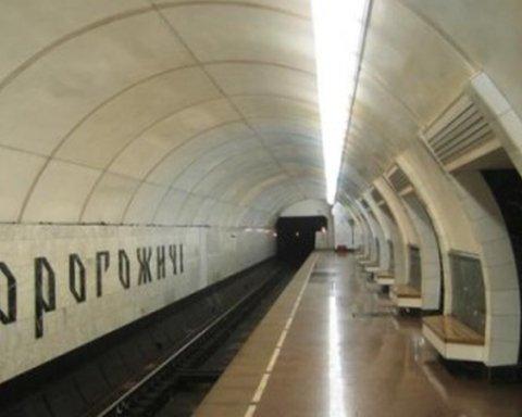 Названа дата возобновления работы киевского метро