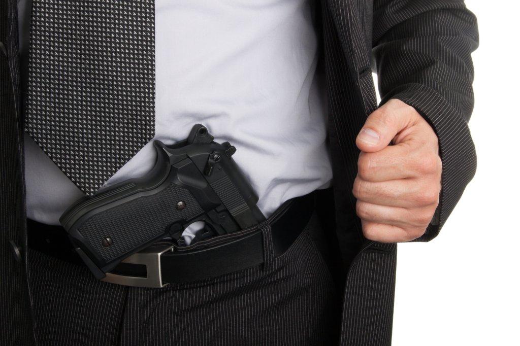 В Раде заметили вооруженного мужчину