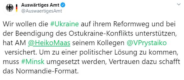 В Германии рассказали, как прекратить войну на Донбассе