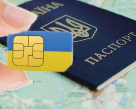Министр Дубилет сообщил, когда в Украине sim-карты привяжут к паспортам