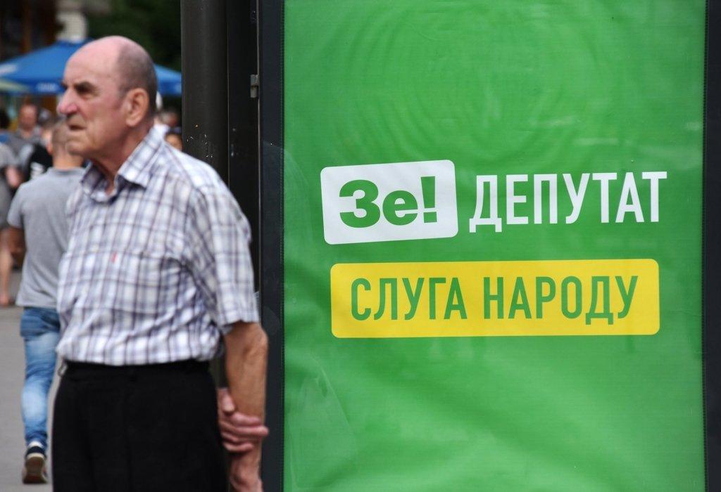 Власник компанії-спонсора «Слуги народу» ввозить в Україну заборонені вантажі з Сирії близької до Путіна фірми