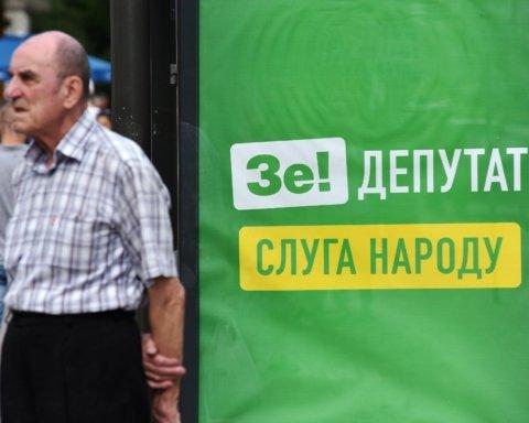 «Слуги народу» будуть вимагати гроші за членство у партії