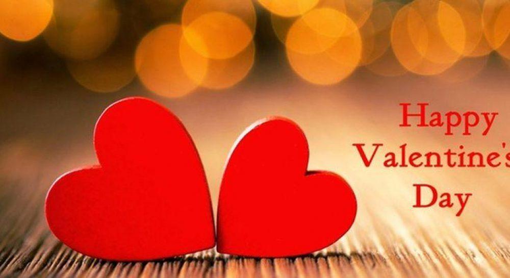 День святого Валентина: короткі смс-привітання зі святом