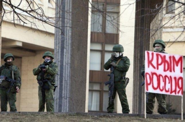 Річниця анексії Криму: як Росія окупувала український півострів
