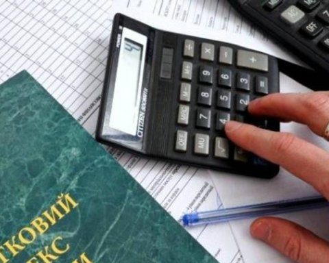 Как получить компенсацию за жилье или обучение: украинцам дали полезный совет